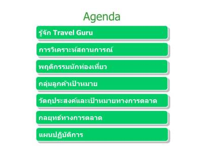 Agenda_Main_TravelGuru_150423