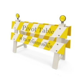 PivotTable_TheBarrier_150416