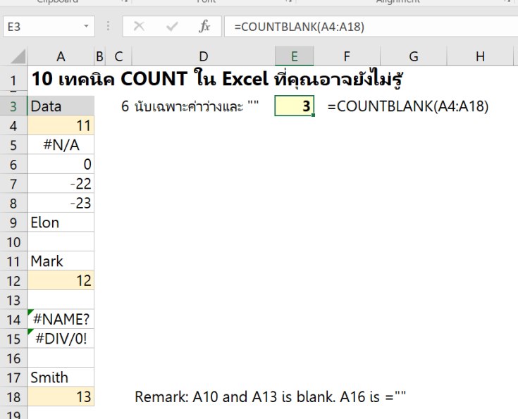 6_COUNTBLANK.png