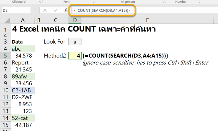 COUNT_SEARCH_CaseSensitive.png